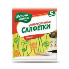 Серветки універсальні віскозні МЖ-5