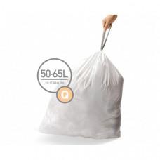 Мішки для сміття міцні із зав`язками 50-65л SIMPLEHUMAN