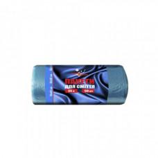 Мішки для сміття 35л (50шт) Блакитні M20302