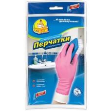 """Перчатки резиновые """"Фрекен Бок"""" суперпрочные Размер М"""