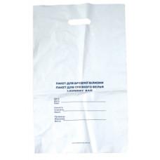 Мешок для грязного белья* мешок