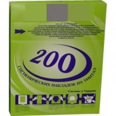 Гігієнічні накладки на унітаз M-200