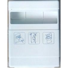 Тримач гігієнічних накладок 4039