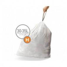 CW0258 Мешки для мусора плотные с завязками 30л SIMPLEHUMAN