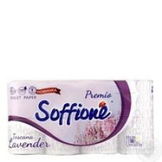 Папір туалетний SoffioneToscana Lavender 3-шар 8 штук в упаковці